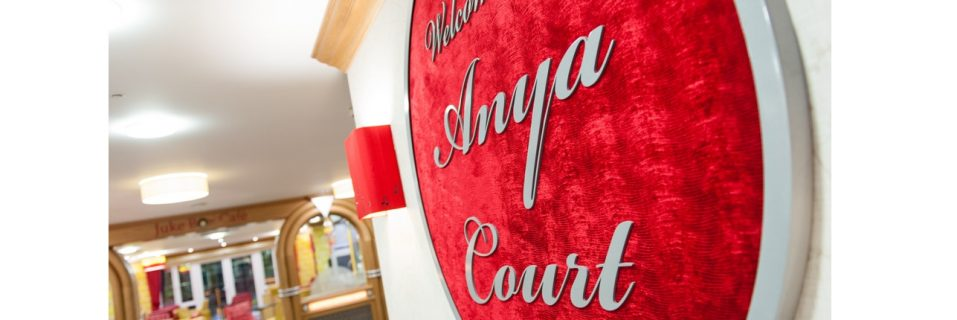 Anya Court to host a summer fete – Friday 4th August